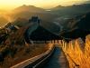 Великата китайска стена, Шанхайгуан, близо до Пекин, 1998г
