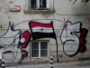 Уличен графит
