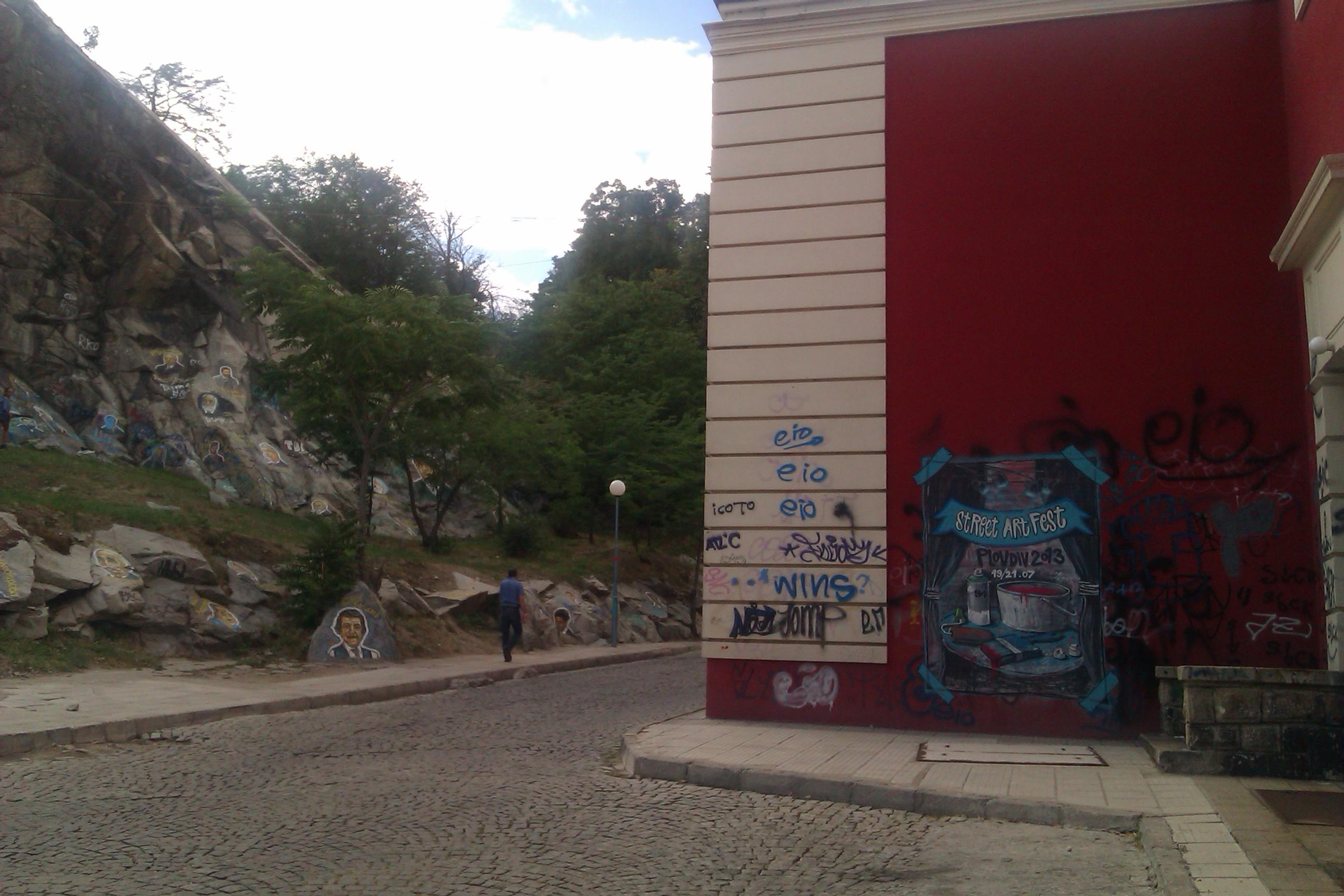 Отложиха за септември Street Art Fest в Пловдив