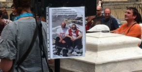 Четящ протест