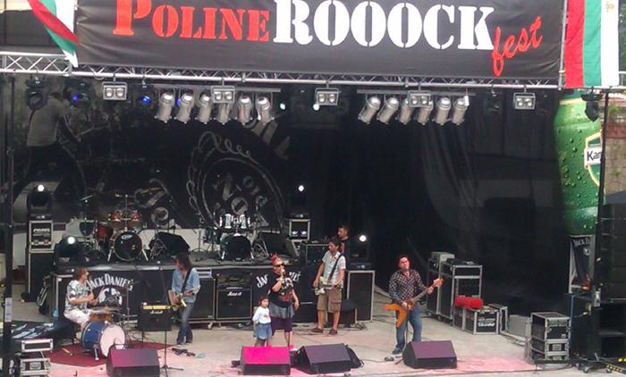 Polinerooock Fest вече 4 дни!