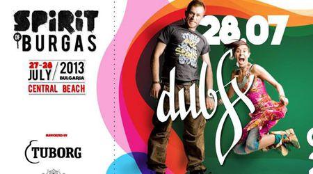 Легендарните Wu-Tang Clan ще закрият основната сцена на Spirit of Burgas 2013
