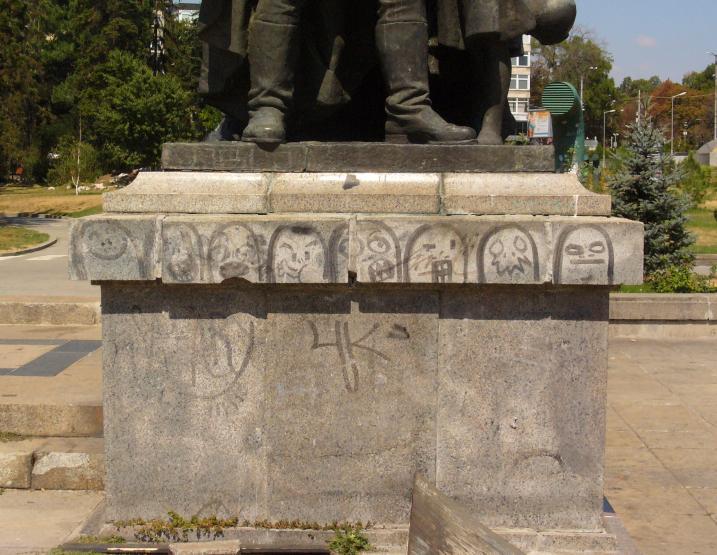 Чудовищата от популярната аркадна игра pacman