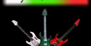 първата българска рок енциклопедия