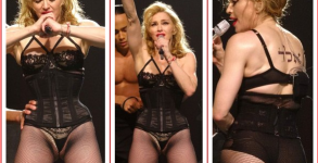 Мадона на 55 - някой да й го припомни!