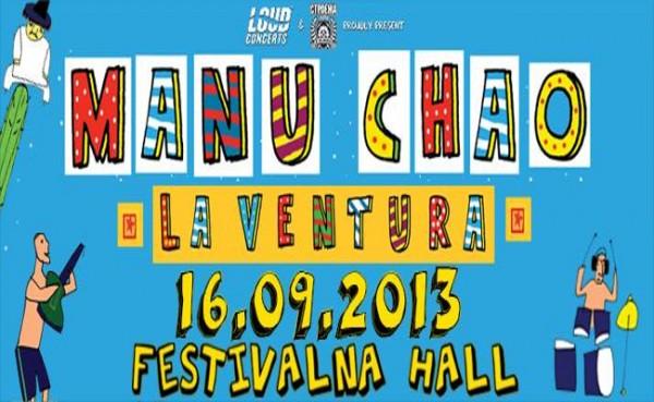 Изпращаме лятото с концерт на MANU CHAO в София