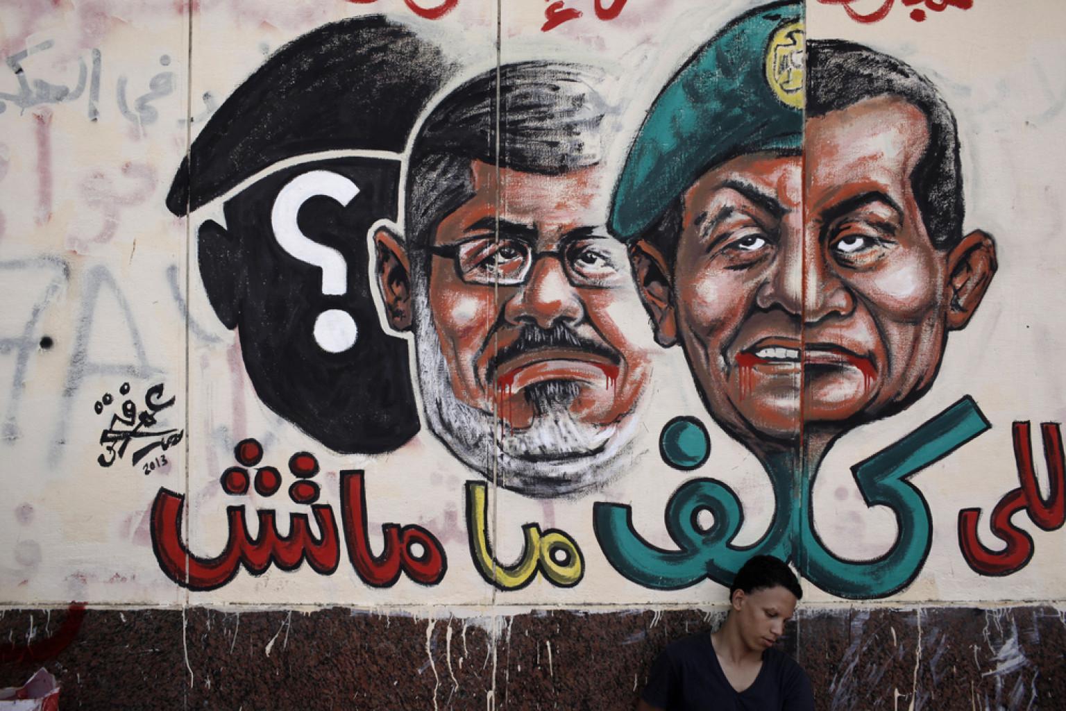 Графит от Египет