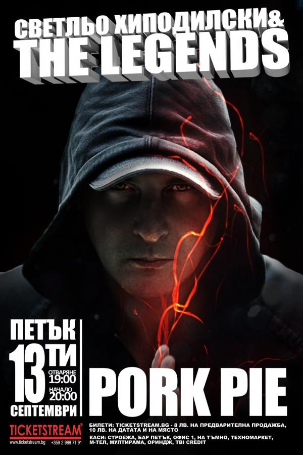 Предупреждение ала Светльо Витков