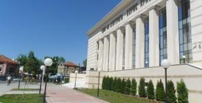 Градски дом на културата - Пловдив
