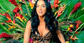 Кейти Пери укротява дивата природа в Roar