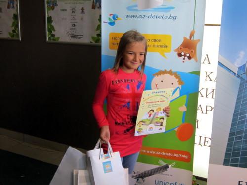 Русе и Пловдив са най-четящите градове в България