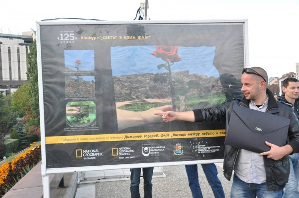 Пловдивчанин с награда от National Geographic