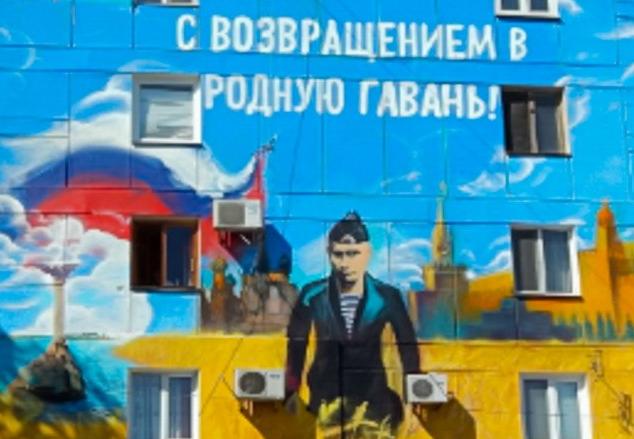 Да ти нарисуват на стената … президент