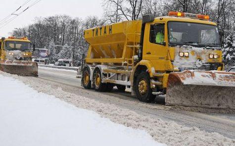 Фирми за почистване в действие и изкуството да се оцелява у нас през зимата