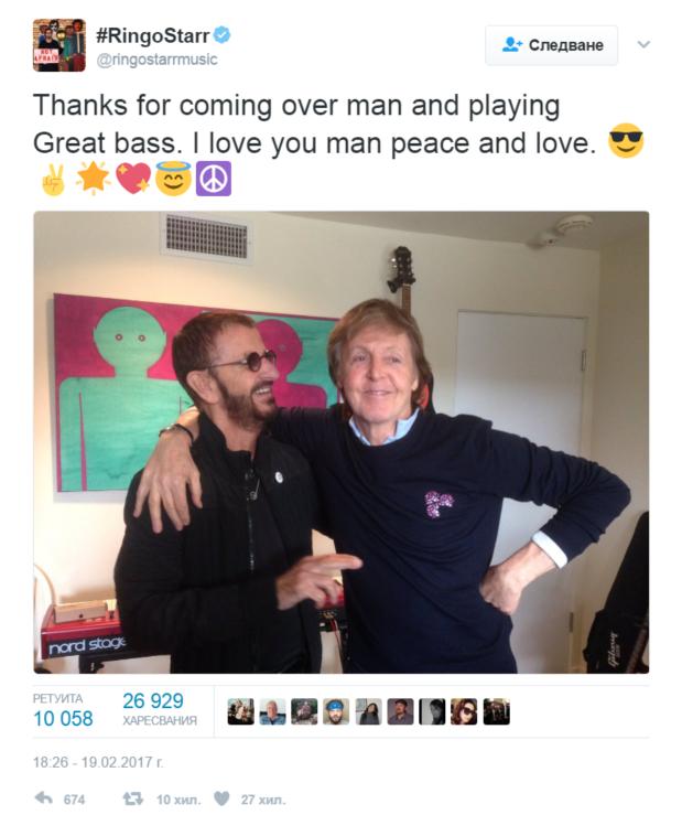 Пол Макартни се включи в записа на новия албум на Ринго Стар