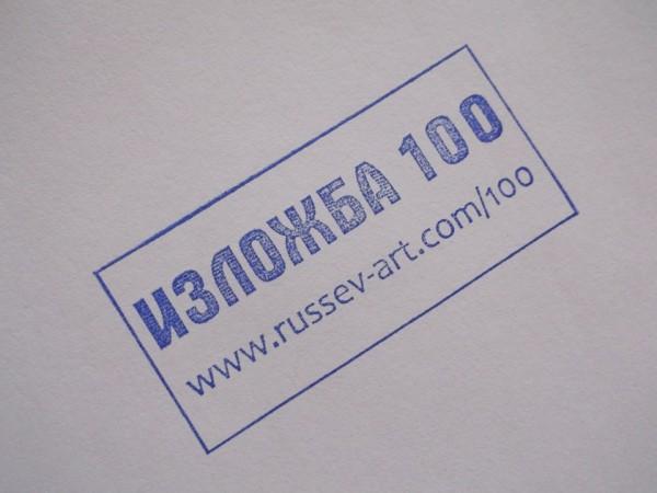 100 причини да посетиш Бургас до 10 юли