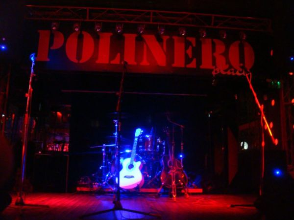 Пловдивски групи свирят благотворително в Polinero за колеги
