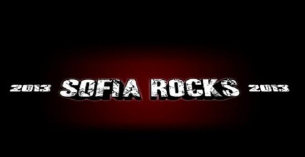 """LAFRONTERA заменят DORRN на """"Sofia Rocks 2013"""""""