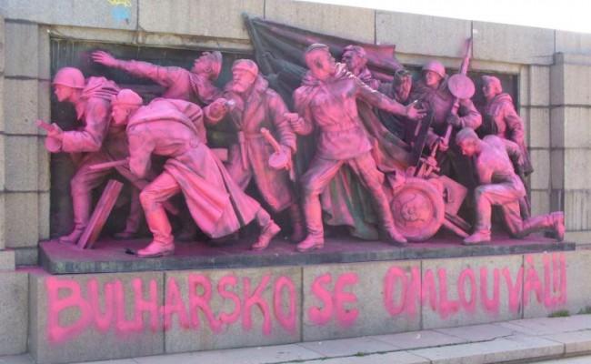 Да повлияеш на политиката с графит