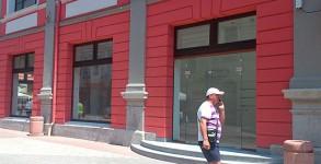 Градска галерия Пловдив