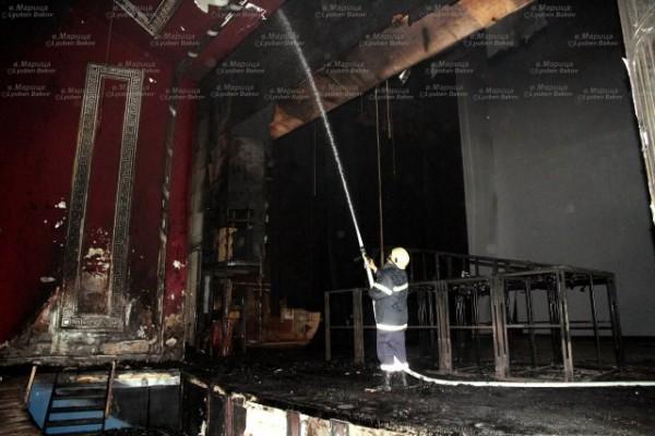 Чудо след пожара! Огънят пощадил пиесата и записките на режисьора
